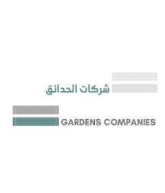 Gardens Companies