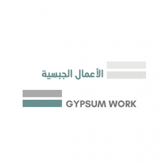 Gypsum work